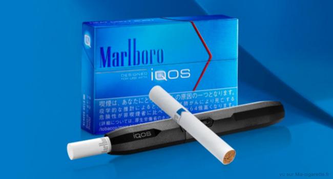 Айкас для курения цена